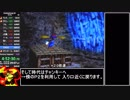 第100位:【RTA】ドンキーコング64 101% 8:29:52【ゆっくり解説】PART9
