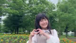 【未羽】 どぅーまいべすと!  【踊って