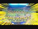 【全国一位記録】メダルゲームで825000枚獲得して完全勝利したアニマロッタUC