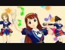[アイマスMMD] MUSIC♪ (TSV + α)