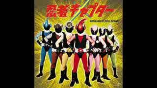 1976年04月07日 特撮 忍者キャプター ED 「大空のキャプター」(水木一郎、堀江美都子、こおろぎ'73)