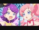 キラッとプリ☆チャン 第64話 だいあフェス!いよいよカラッとはじまるんだもん!