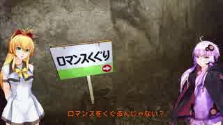 [ゆかマキ車載]VFR800Fと行く~ふらっとツーリング紀行~ 山口県 秋吉台ツーリング
