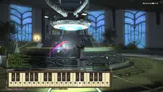 【FF14 楽器演奏】妖精郷イル・メグの曲
