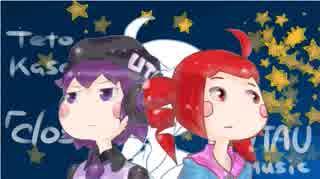 【重音テト】close【UTAUオリジナル】