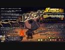 【オトギフロンティア】超ソザインラッシュ  ~伝説の十二素神コダイン~ コダイン専用BGM(仮)