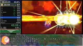 【RTA】星のカービィWii 100% 2:36:32 ゆっくり解説 Part2/7