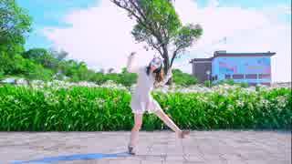【belia】恋愛デコレート 踊ってみた