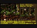 【TA/102%】スーパー ドンキー コング2 in 1:19:49 (2/4)【参...