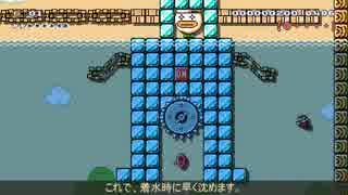"""マリオ 神話へ【よゐこオリジナル】RTA 01'08""""278"""