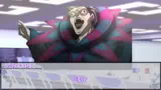 【シノビガミ】お前ら全員ヤバイやつ 第八話【実卓リプレイ】