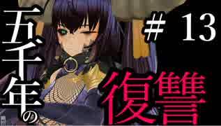 人気の「CoM3D2」動画 782本(2) - ニコニコ動画