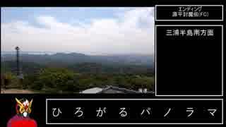 【ゆっくり】大楠山RTA