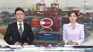 日本メディア 日本政府が韓国向け輸出規制品目の拡大を検討と報道w