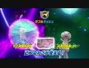 「ポケモンガオーレ グランドラッシュ1弾」のテレビCMを大公開!