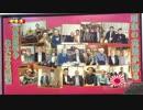 #16 昭和の英雄が語る大東亜戦争 偉大なる記憶「若者たちへ」