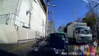 大阪で逆走してきたタクシーにぶちギレるおじさん