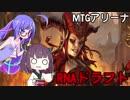 【MTGA】ウナきり早口MTG #3.0 - ラヴニカ献身Bo1ドラフト 前編