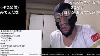 20190702 暗黒放送 39名→27名 放送 ①