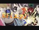 【投稿100本目記念】ニコニコ動画宝島の合唱