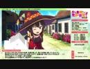 2019年夏アニメ 映画 この素晴らしい世界に祝福を!紅伝説 PV