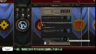 【Civ6GS】インカワラカクラッシュオモロー!の3【ゆっくり実況】