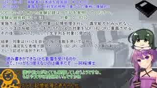 非公式フロント企業風SCP紹介part.4[本]