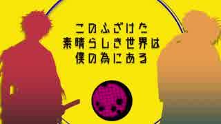 【人力刀剣&Fate】こlのlふlざlけlたl素l