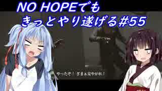 [BIOHAZARD6]NO HOPEでもきっとやり遂げる