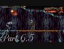 【悪魔城ドラキュラX】ただやりたいゲームを楽しむ実況【月下の夜想曲】 Part6.5