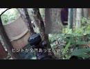 【サバゲー】L96スナイパーへの道 vol.4 サブアーム大事【NO.9】