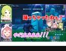 笹木咲「やだあああああ!!(ノリノリダンス)」←叶「踊っちゃったねぇ…!」
