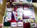東方ナンバースマッシュ派生ゲーム【東方ナンバーサイクル】の簡略化ゲーム『東方ナンバーランニング』です