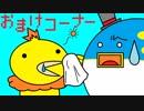 【縛り実況】紳士の愛と色違いⅢpart2【ポケモンoras】