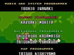 【転載TAS】 スーパーマリオワールド Game End Glitch in 00:41.68