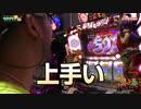 麻雀物語3で中野を知る【ヤルヲの燃えカス#492】