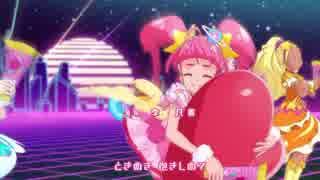 スター☆トゥインクルプリキュアのED2ダンスをぬるぬるにしてみた【1080p】