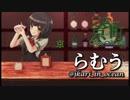 Bar京町 セイ誕祭(番外編)