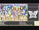 【ミリシタ】イベントBGMまとめ~その2~(Flyers!!!まで)