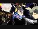 【MMD刀剣乱舞】金星のダンス【おじいちゃんず/保護者/山姥切長義/白山吉光/肥前忠広】