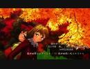 【第11回東方ニコ童祭】Untitled_No.7/稲田姫様マジファンク【2曲】