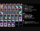 【ゆっくり実況】デュエルリンクスプレイ動画(ブラック・マジシャン編)