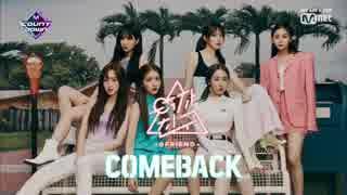[K-POP] GFriend - Flower + Fever (Comeback 20190704) (HD)