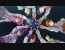 【キンプリMAD】そのとき世界が輝いた【KING OF PRISM Shiny ...