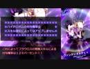 【メギド72】ハイドロボムでメインストーリーVHを攻略していく その11