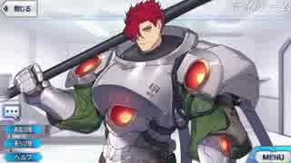【FGO】森長可 マイルーム会話まとめ【Fate/Grand Order】