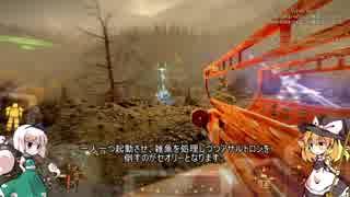 【ゆっくり実況】Fallout76 ゆっくり探索 シープスカッチ捜索その4