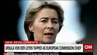 独連邦軍に間違ったマネージメントをした人物が欧州委員会のTOPにw