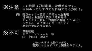 【眠れない夜の】エンドラジオ3.9.【その