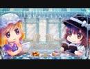 【第11回東方ニコ童祭】衛星カフェテラス【アコーディオンっぽい】